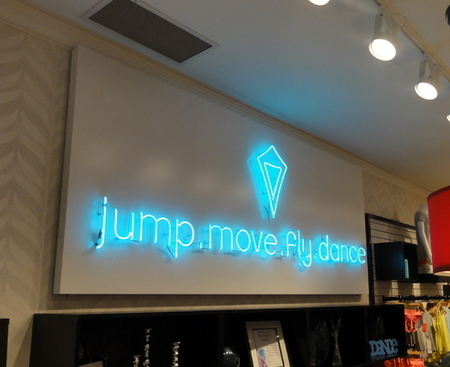 jump. move. fly. dance. Lulu lemon reception sign