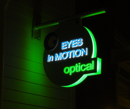 Projecting - Eyes in Motion Optical - Side Illuminated
