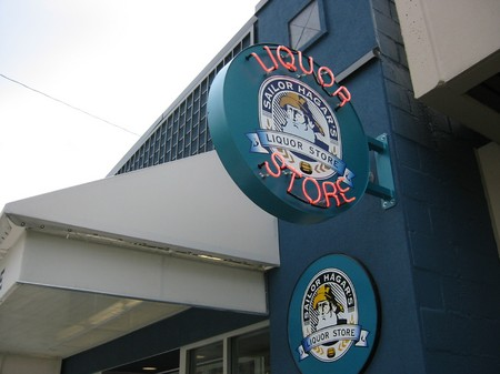 Liquor Store - Neon Projecting Sign